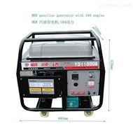 單缸風冷10KVA汽油發電機家庭備用