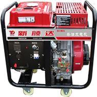 7KW8KVA小型柴油发电机便携式油机电启动