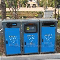 346L镀锌板太阳能感应垃圾桶果皮箱
