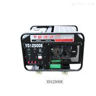 雙缸10KW汽油發電機基站通信電站