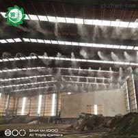 厂房微雾喷淋降尘设备