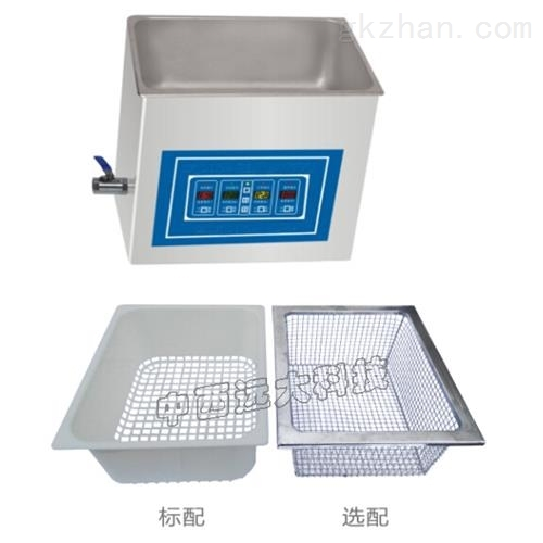 数控型超声波清洗机(10L)  现货