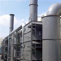 蓄熱氧化焚燒爐