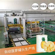 菠蘿罐頭生産線