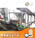 椰果罐頭生産線