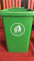 厂家直销塑料垃圾桶30L,价格超低