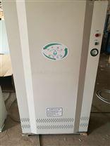 高压洗车循环水设备洗车行污水净化循环系统