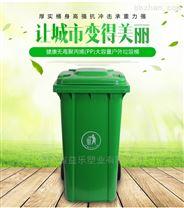 塑料戶外垃圾桶小區環衛室外腳踏果皮箱