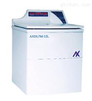 AXDL7M-12L上海实验室超大容量冷冻离心机