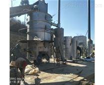 熱解氣化爐