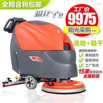 坦龙工厂仓库车间物业用洗地机