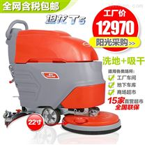 坦龙工厂车间手推式洗地机