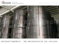 米酒生産線