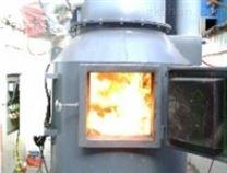屠宰廢棄物焚燒爐