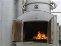 養殖動物屍體無害化處理焚燒爐