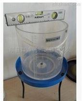 鑫誠GSF-A型壓實度灌水法密度測定儀儲水桶