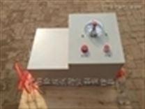 2型電動隧道防水板焊縫防試驗儀廠家