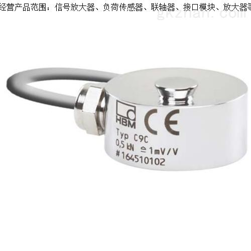希而科原装进口HBM K-C9C负荷传感器