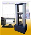 GB/T228金属材料拉伸性能检测试验机