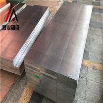 阳极氧化铝板 耐磨铝板 抗蚀铝板
