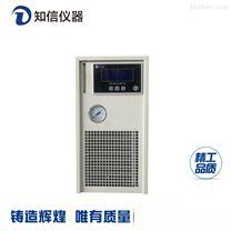 上海知信冷却液低温循环机ZX-LSJ-300D
