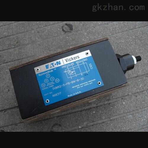 VICKERS/伊顿溢流阀的装配及使用