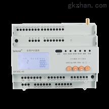 ADF300L-4S多回路计量表