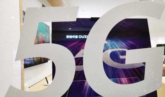 早新闻:冰岛引入华为5G、联发科否认取消高端芯片计划