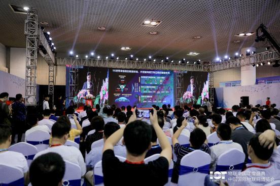 下半年物联网行业盛典,看12月这一场!