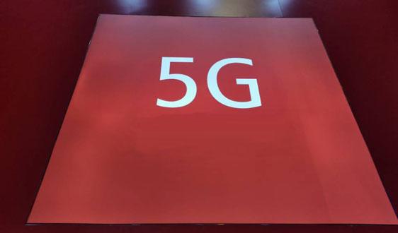 早新聞:5G人才需求增長3.4%、華爲新增仓颉语言商标