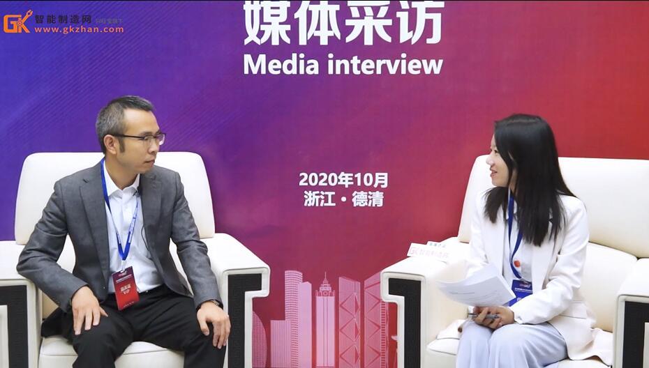 数巧科技创始人兼CEO赵康接受智能制造网专访