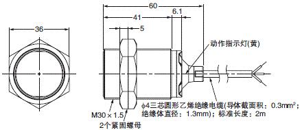 E2B 外形尺寸 52