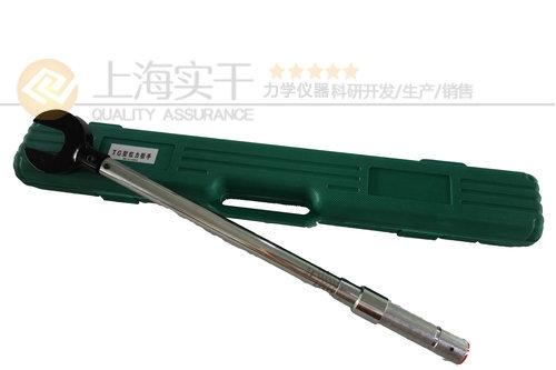 M2-M33螺栓拆装用预置扭力扳手