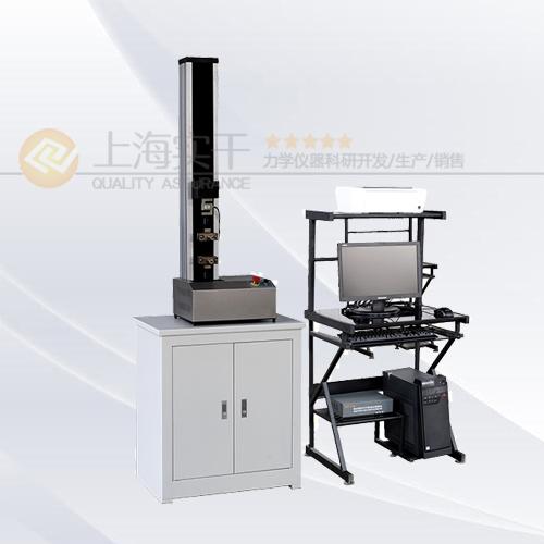 单臂式复合材料拉伸试验机