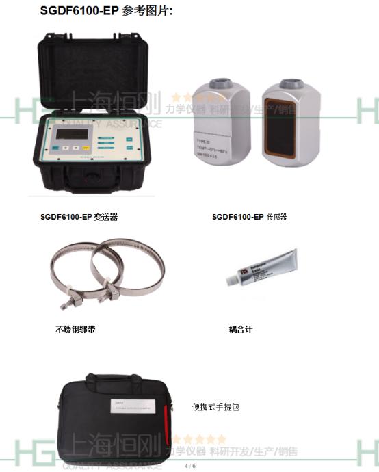 矿用防治水便携式流速流量仪