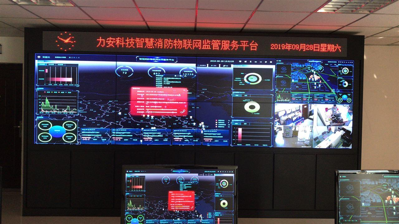 家具厂智慧消防物联网远程监控系统