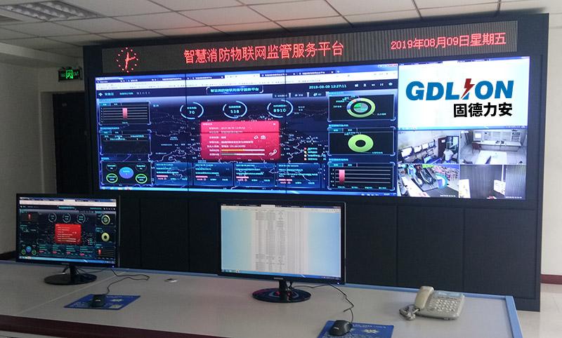 湖南养老院智慧消防物联网系统