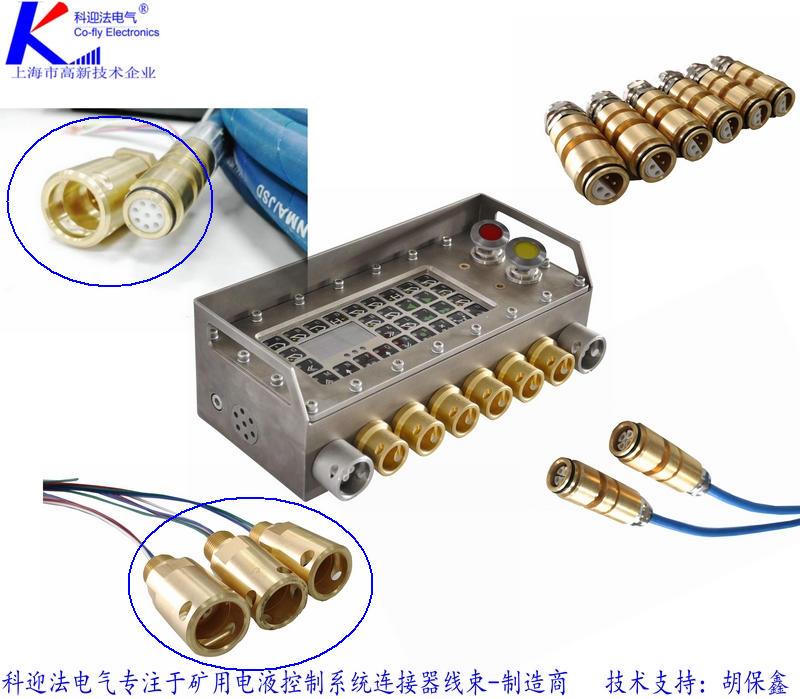 <strong><strong>压力传感器4K护套连接器</strong></strong>用途 KYF-DY系列钢丝缝制橡胶护套连接器,合乎GB3836.4-2000《爆炸性气体环境用电器设备》*部分本质安全型、MT818.14-1999 《煤矿使用阻燃电缆》 第3双元 煤矿使用阻燃通讯电缆的规定。  KYF-DY系列钢丝缝制橡胶护套连接器局限在煤矿井之下、地面的环境,用来相连传送本安信号以及采煤工作面机电设备间专属的软连接装置,具备爆炸性气体的混合物场所采用,该产品过程连接件使用镀金处理具备稳定性糟糕、机械冲击能力弱、体积大、重量慢、相连便于、安全可靠等特点。