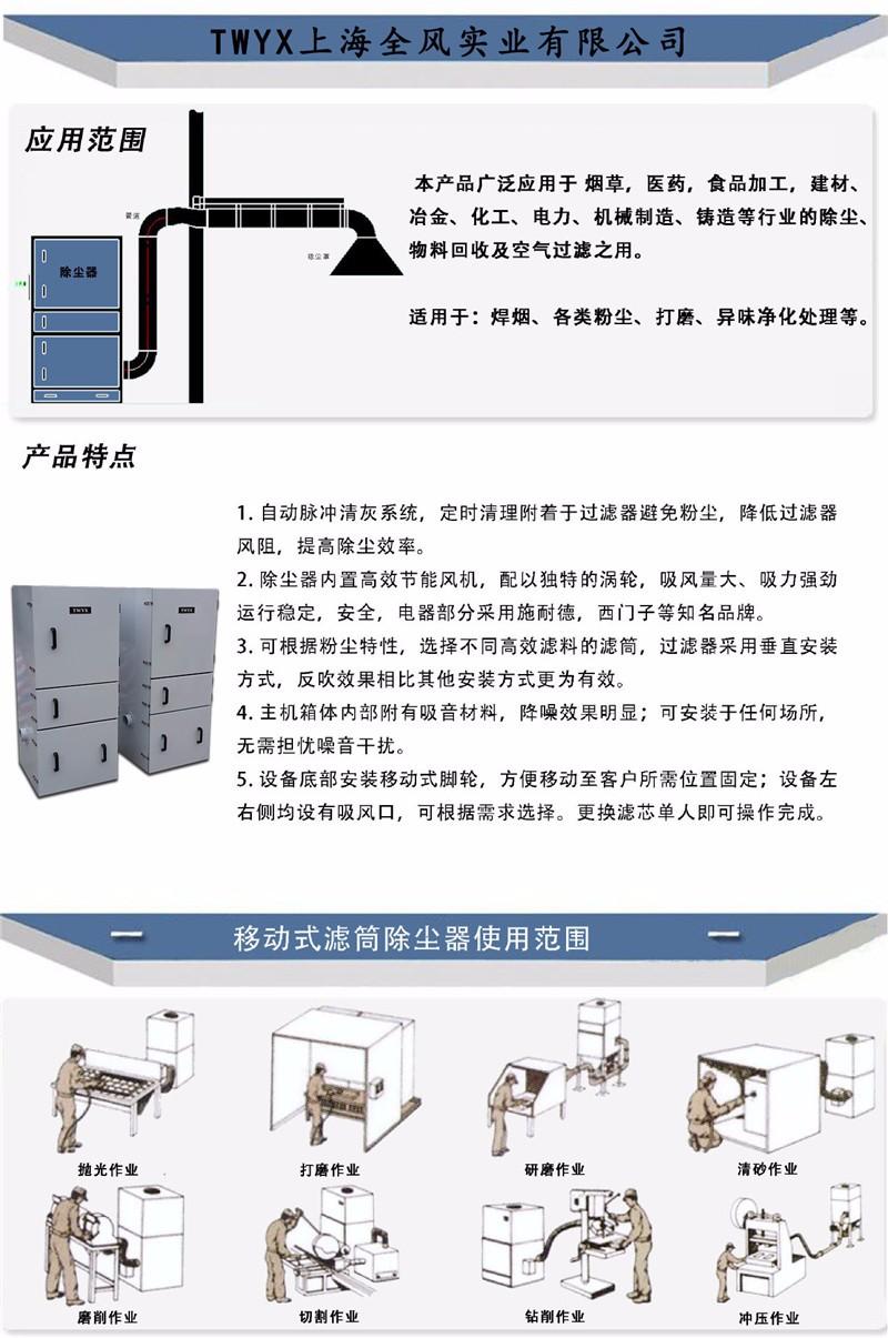 抛光打磨粉尘收集 工业除尘器 表面抛光除锈打磨脉冲工业除尘器示例图14