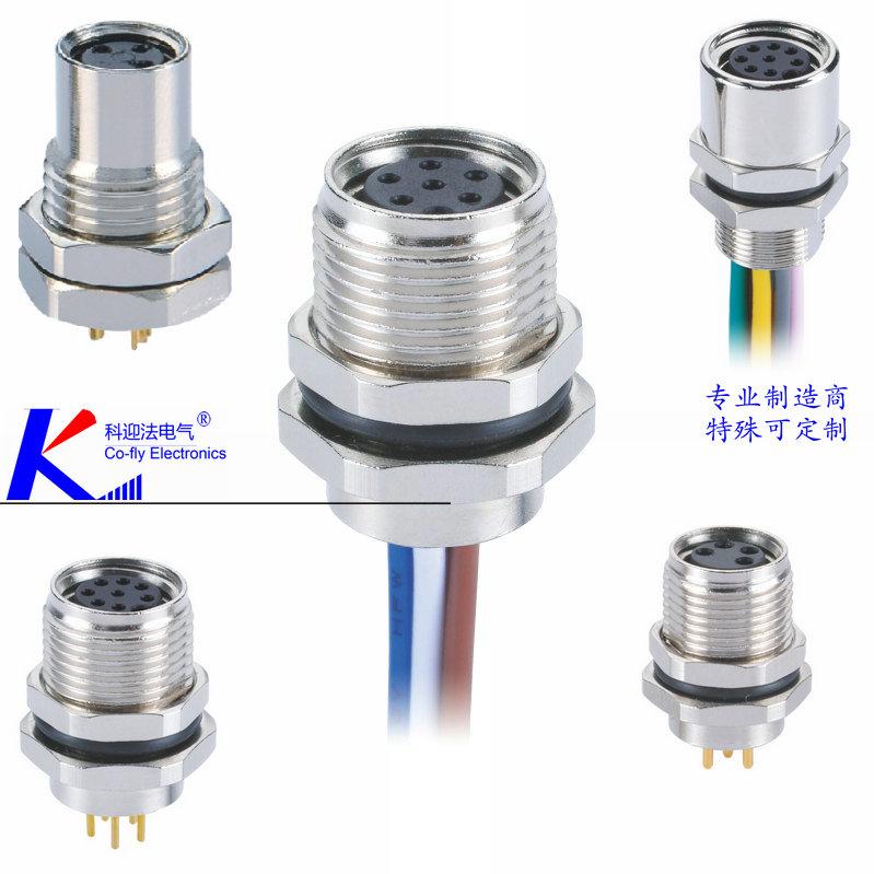 3Pin公头板端前锁法兰M8插座是指安装在机器设备或部件壳体固定使用的M8连接器,与线端(插头)对插使用,产品有3芯、4芯、5芯、6芯、8芯可选。M8板端连接器(插座)有电子线焊接型与PCB板插针型两种,我司可提供板端电子线出厂前配套焊接与树脂封装。