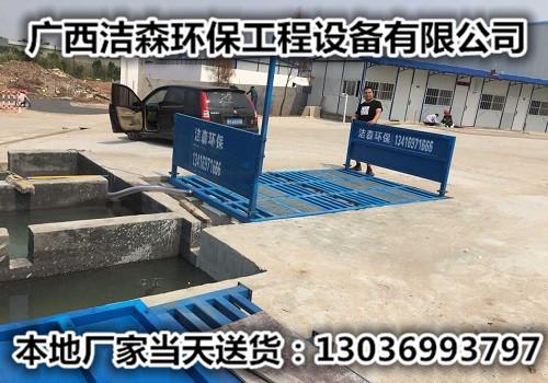 桂林工地洗车机