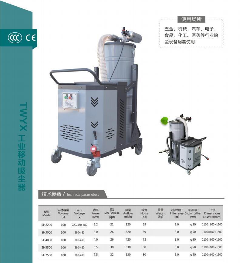 移动式工业吸尘器 车间地面吸尘器 吸铝屑铁屑塑料颗粒吸尘器示例图2