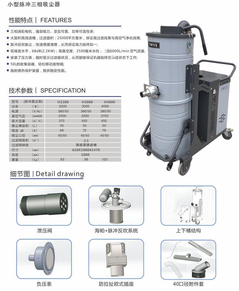 移动式工业吸尘器 车间地面吸尘器 吸铝屑铁屑塑料颗粒吸尘器示例图4