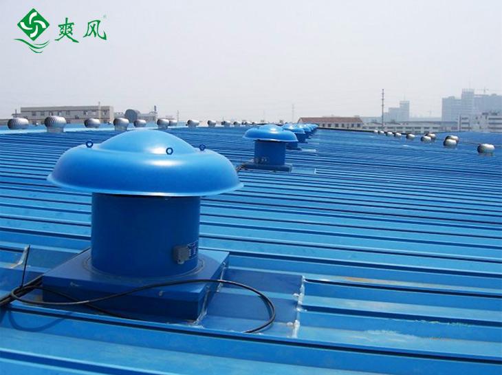 屋頂軸流排風機案例圖1