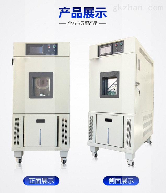 深圳高低温试验箱