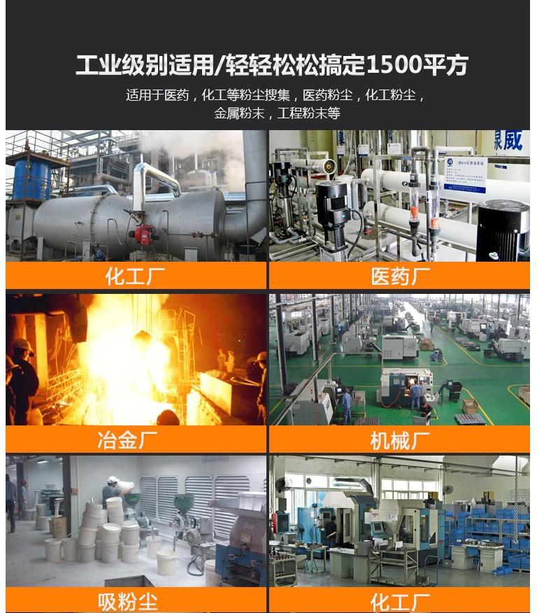 生产厂家直销工业移动式吸尘器 集尘机 固定式吸尘器 双桶吸尘器示例图14