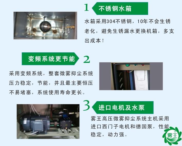 特点1:采用进口西门子电机和德国泵