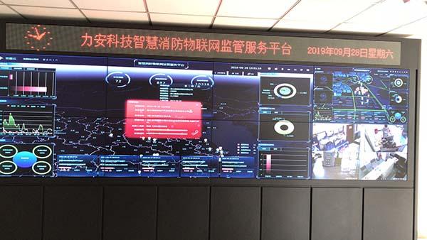 城市智慧消防物联网消防栓远程监控系统