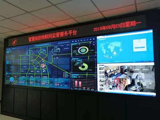 衡阳智慧消防系统_消防物联网系统