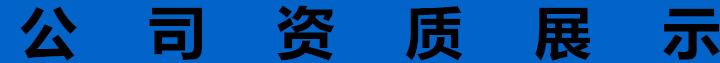易燃易爆气体输送专用防爆高压风机 防腐高压鼓风机 防爆高压风机示例图26